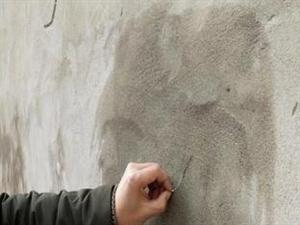 墙面掉沙脱粉的秘密