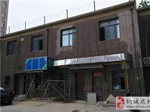 【桐城】油烟烟囱直接排到居民小区