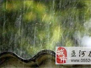 黄梅季节有三大危害