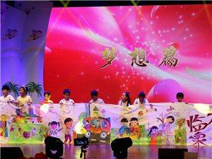 10名娃娃绘出8米涂鸦长卷《大美临泉》