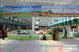 【市容环境】立足职能 扎实推进 做好河西农贸市场回迁工作