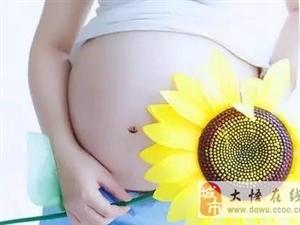 �@些竟��影�你成功受孕
