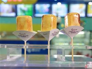 火烤棉花糖冰淇淋
