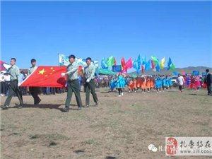 扎�特旗�|�_拉嘎查�e�k祭敖包暨�c《��拉沁艾力�B牛��I合作社》成立三周年