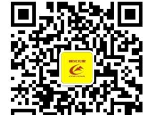 【渭南峰光无限装饰】峰标工程发布会 盛大开业!
