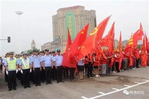原阳县举行文明交通助力城市治理行动启动仪式