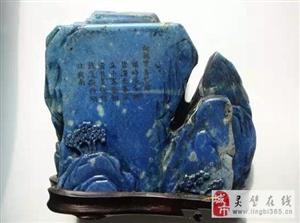 回归的中国古石