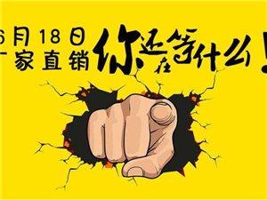曲�要出大事情!!!6月17日~18日速看!!!