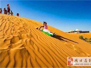 一次旅行,三重收获;草原●沙漠●大海,与其向往不如前往.走进大草原相约