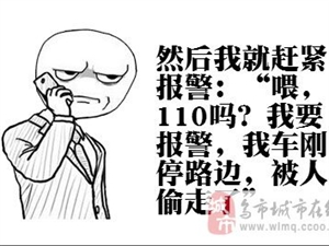 老王,你媳妇为啥打你?