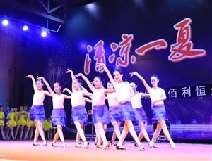 2017广场消夏晚会开始啦~