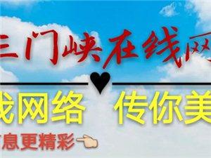 民生头条:陕州区西李村乡扶贫搬迁分房庆典今天在西李村社区隆重举行