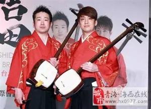 我所知道的2017国际高原音乐节