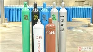 氮气、氩气、氧气、乙炔、二氧化碳等混合气体配送