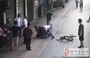 55岁老警察路遇抢匪飞身扑向嫌犯将其制服