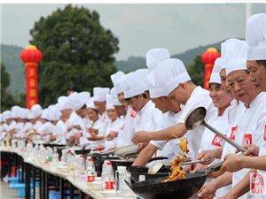湖南永州:千人烹制东安鸡