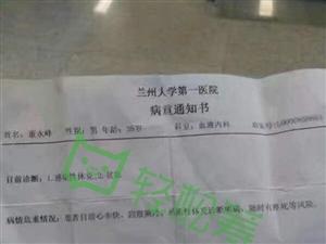 """这个父亲节,董永峰在手术床上写下""""感谢学生,我想孩子了""""感动了张家川人"""