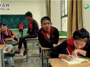 【尼基�c】建水搞笑方言��l第21集 致青春