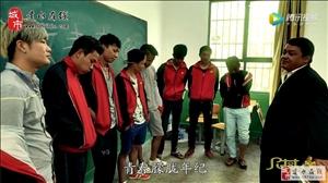 【尼基点】建水搞笑方言视频第21集 致青春