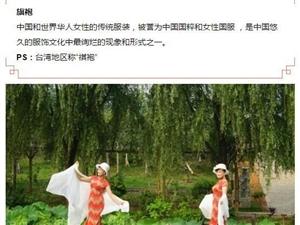 箐箐庄园百亩荷塘上演美丽旗袍秀