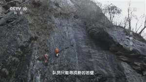 央视探秘!金寨燕子河大峡谷天坑悬洞有人居住过?