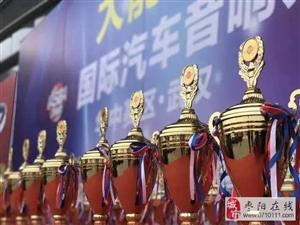 热烈祝贺一路欢歌「大能杯」 IASCA 国际汽车音响大赛中勇得桂冠