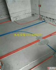 专业线槽水电安装
