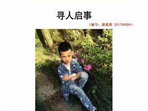 酉阳民族小学5年级的吴帅,你在哪!全酉阳人都在找你!