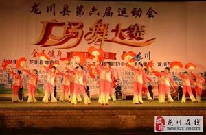 2017年注册免费送白菜金网站县广场舞