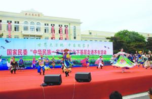 """中华民族一家亲""""文化下基层活动走进齐齐哈尔"""