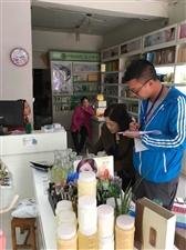 澳门金沙平台娱乐县食药工商质量局开展化妆品流通环节专项整治工作