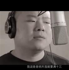岳云鹏新歌父亲节首发,堪称年度催泪弹,祝愿天下的父母
