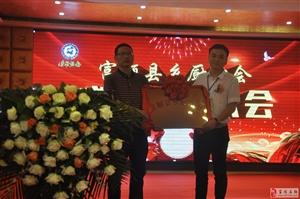 富顺县乡厨协会成立暨授牌仪式举行