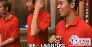 他因踢假球被赵本山大骂,因殴打队友被沈祥福飞踹,现成深圳佳兆业球霸
