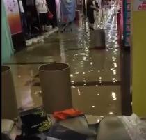 大雨过后的九台地下金街~