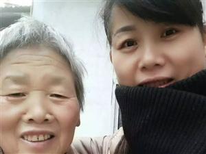 寻人求助:70岁患病母亲走失,求大家帮助