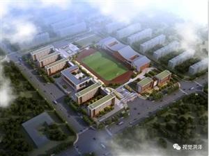 民生实事!洪泽湖九年制学校项目建设正式启动(附设计效果图)