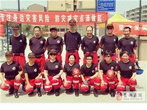 陕西曙光救援队天鹅湖社区减防灾演练纪实