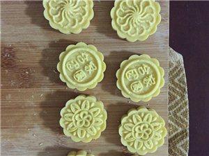 昨天照着麻辣澳门威尼斯人网站上的做法做的绿豆糕,大家觉得怎么样?