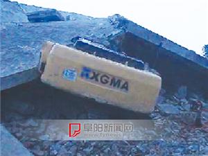 一辆挖掘机在实施拆迁作业时遭埋压