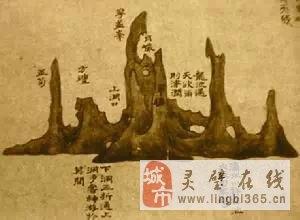 南唐后主李煜与中国灵璧奇石轶事