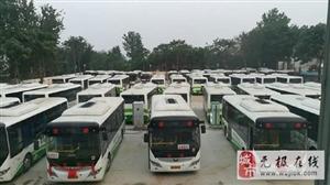 正式运行啦!纯电动公交车!你给无极又增添一道文明靓丽的风景线 !