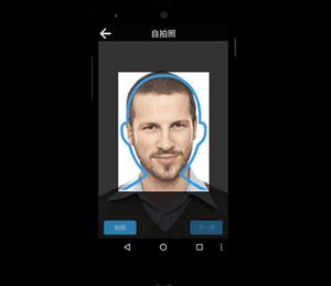 人脸识别成为人工智能的第一连接口