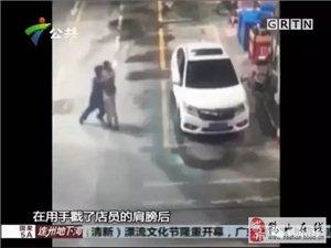鹤山沙坪加油站员工推倒顾客受伤!真相原来是....
