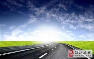 贵州2017年又开建11条高速公路,过不过你家?