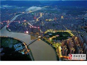 美��揭西――小城夜景