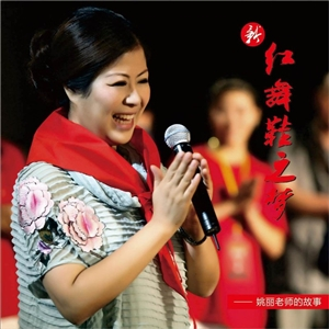 新圆音乐舞蹈学校