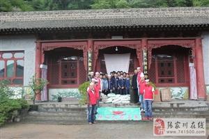 在西安的这些张家川创业青年感恩家乡斋月回乡干好事受好评!
