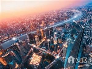 6.8亿!乌鲁木齐惊爆新地王会展片区或将成为未来的陆家嘴