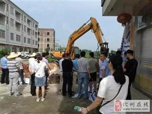 化州鉴江区组成50余人的联合拆违小组,集中拆除一批违法建筑!
